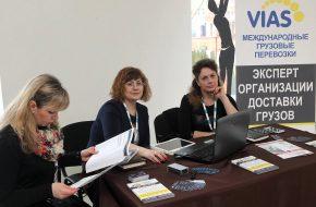 Участие в конференции для логистов в городе Киеве