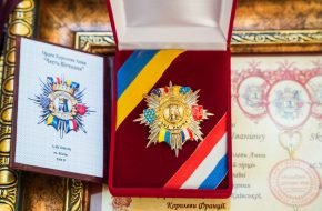 "Order of Queen Anne ""Honor of the Fatherland"""