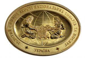 Золотой символ качества национальных товаров и услуг
